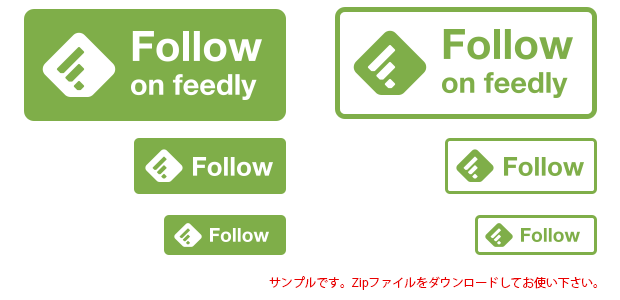 Feedlyボタン一覧