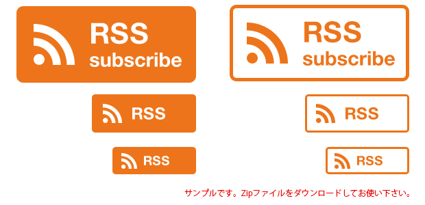 RSSボタン一覧